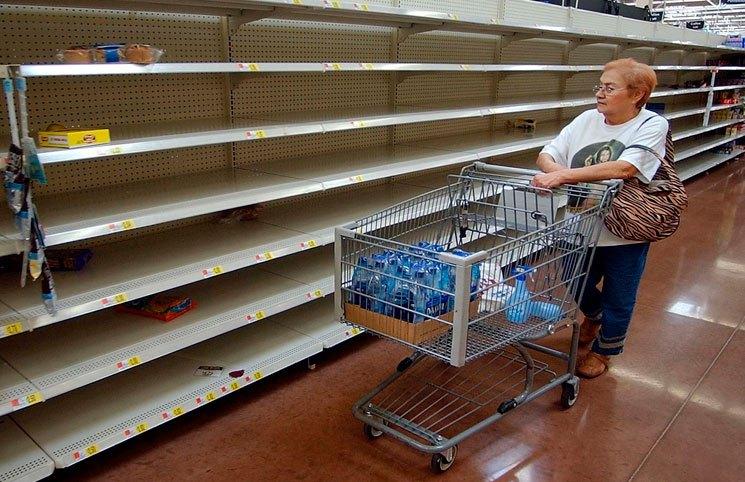 Supermercados-Venezolanos-Gde